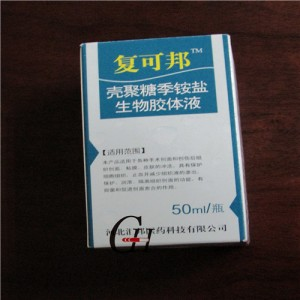 Surgery Solution Chitosan senyawa Amonium Salt Biogel