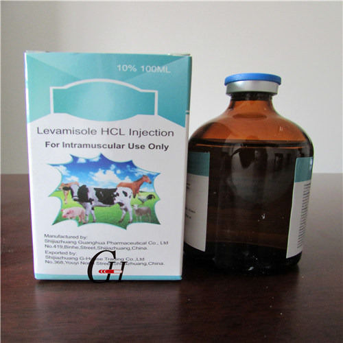 Antiparasitic Levamisole HCl Injection Featured Image