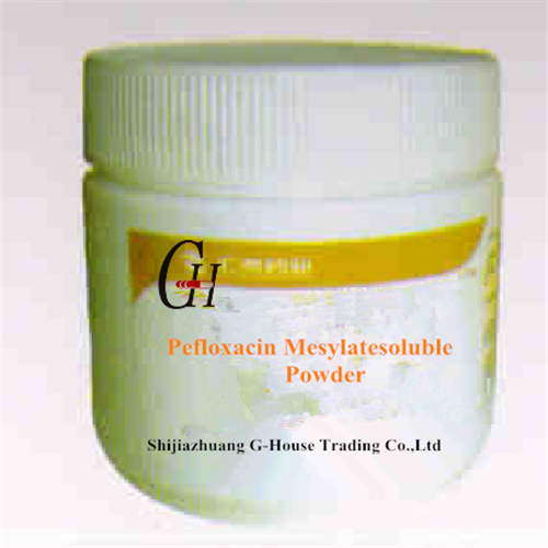 High reputation Antiparasite Ivermectin Veterinary Drugs -