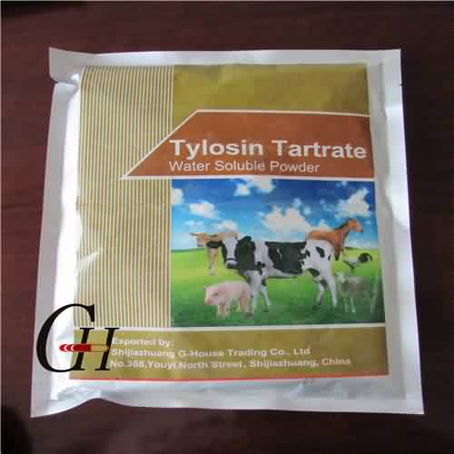 Special Price for Triclabendazole Api -