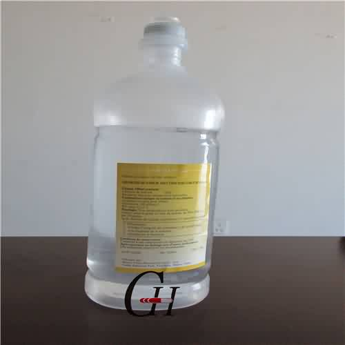 Quality Inspection for Veterinary Pyrimethamine -