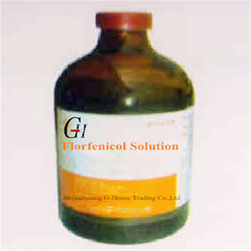 Original Factory Albendazole Ivermectin Powder -