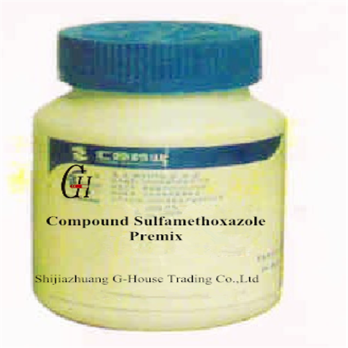 Factory made hot-sale Msm Nutritional Supplement -