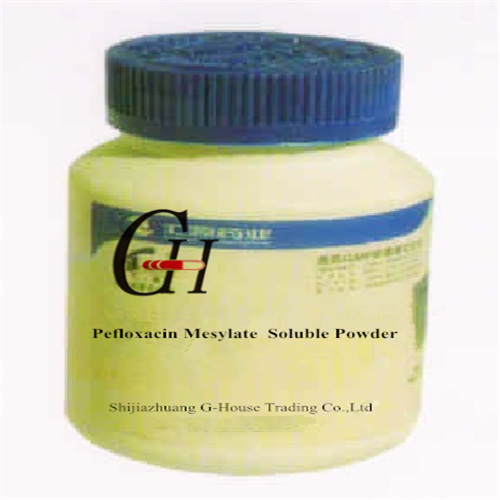 Veterinè Pefloxacin Mesilate soluble Powder