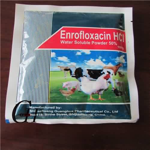 High definition Clindamycin Phosphate Inj -