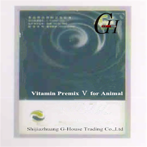 Renewable Design for Vancomycin Hydrochloride -