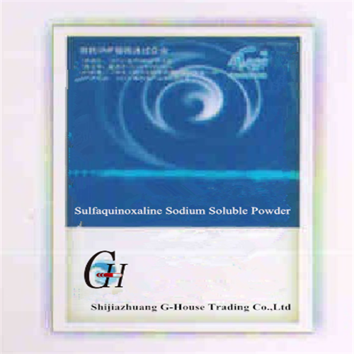 Sulfaquinoxaline Sodium Soluble Powder