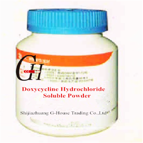 Doxycycline Hydrochloride Natutunaw Powder
