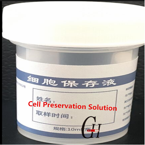 Cheapest Factory Gentamycin Injection -