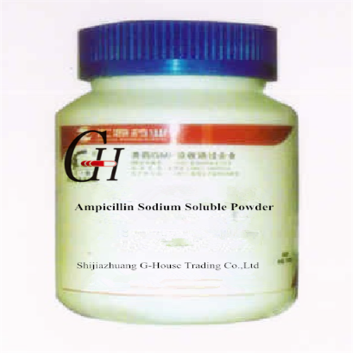 2018 New Style Antibiotic Medicine -