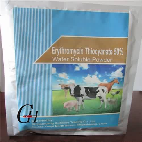 Low price for Vidarabine Monophosphate For Inj -