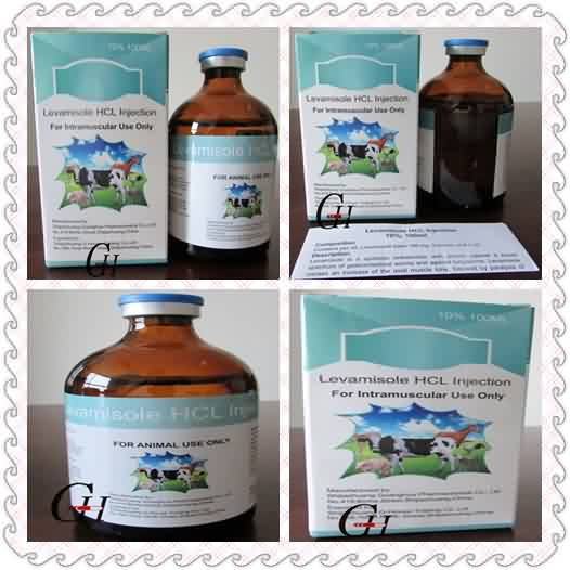 Factory wholesale 5 In Gmp Factory – Ornidazole -