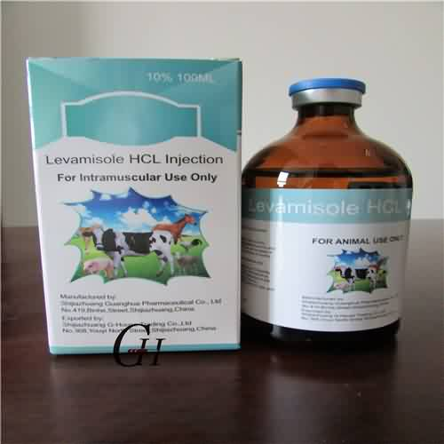 Factory Supply Veterinary Drug Praziquantel -