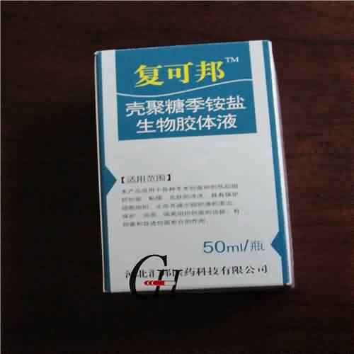 Factory selling Antibiotics Intermediates -