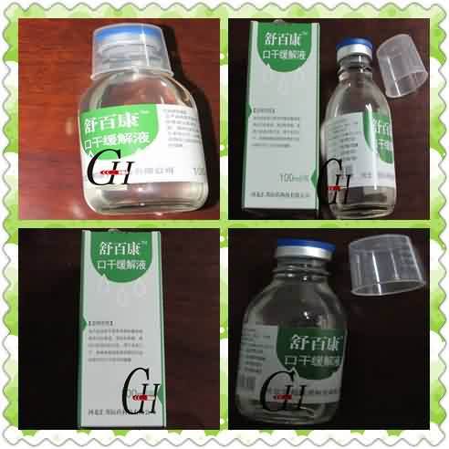 Factory wholesale 500mg Griseofulvin Tablets -