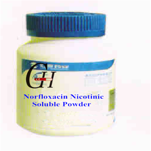 Factory Price For Veterinary Amoxicillin -