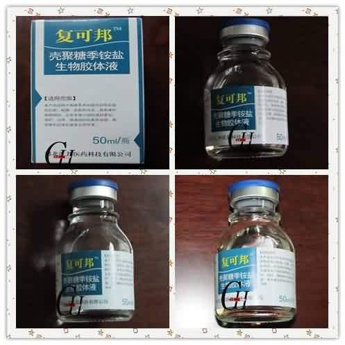 China wholesale Florfenicol Antibiotic Class -