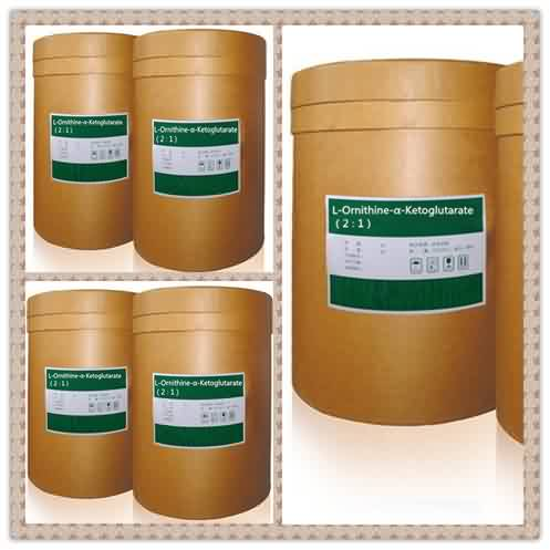 China Gold Supplier for Intermediates Manufacturers -