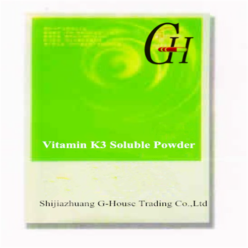 Vitamin K3 soluble Powder