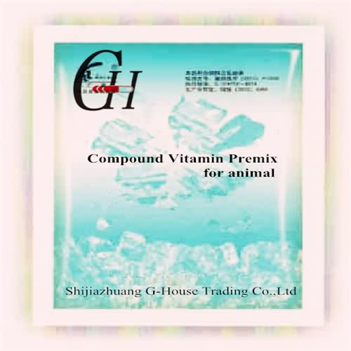 Special Price for Neomycin Sulphate -