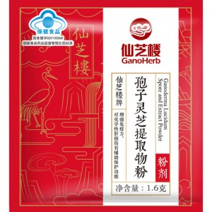 Factory making Cancer/Organic Reishi Lingzhi Extract -