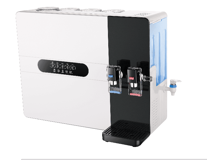 FQ-RH119 5 stages Flushable hot & cold RO system water filter Featured Image