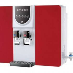FQ-RH101 hot and cold RO water purifier with color design