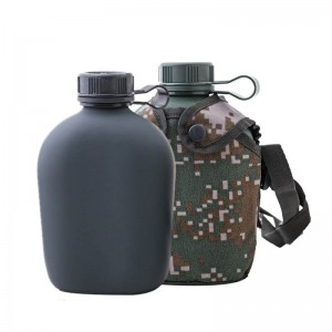 Army water bottle military aluminum canteen metal bottle MEB0501