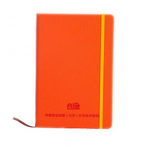 Business Notepad Thicken A5 notebook wholesale Schedule this leather face book stationery can be customized LOGO NBK00017