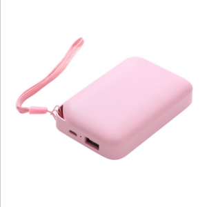 New Keychain Mini Power Bank 4500MAH  PBK0018
