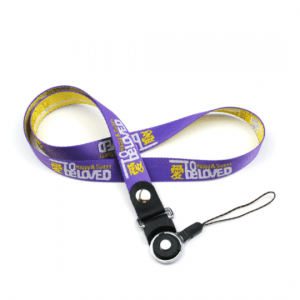 New mobile phone lanyard label lanyard jacquard word two-in-one rotary buckle detachable LY1061