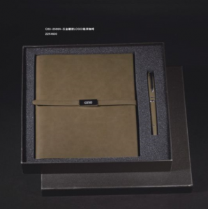High-end business gift box notepad and pen set NBK0033