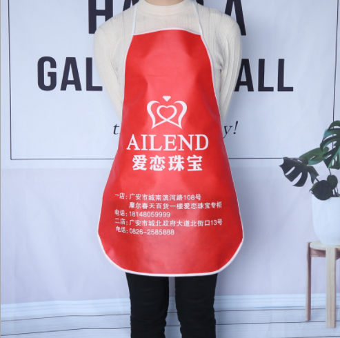 Factory direct sale great price promotional kitchen apron  PRA0003 Featured Image