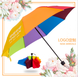 Rainbow colorful 3 folding umbrella with logo printing  UM0023