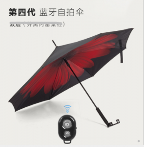 UV Protection Folding Umbrella with Bluetooth Selfie Stick 2 in 1  UM0049