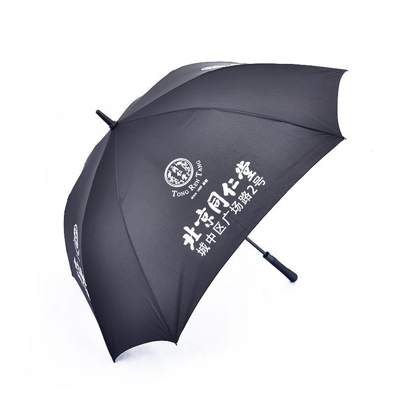 Top Quality Pongee 190T Long Shaft Automatic Type Custom Golf Umbrella With Customized  Logo Featured Image
