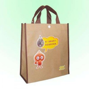 Promotional Cheap Custom Logo Print Eco Friendly Die Cut Shopping Non-Woven Bags / Non Woven Bag D Cut NB0006