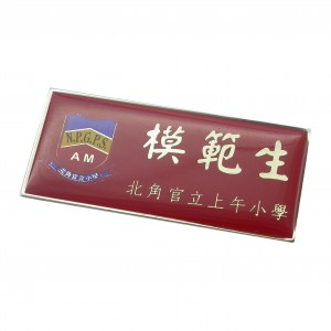 Big discounting China Promotion High Quality Gift Customized PVC Silicone Beer Bottle Opener