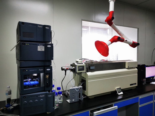 A new mass spectrometer equipped
