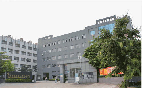 Built our own industrial park: Dongguan Guanglei Environmental Protection Technology Co., Ltd with 20.000sq meter working area, built a modern factory and advanced automated production equipment, including an independent mold & injection department, production and assembly workshop, color and logo printing workshop. In 2015, we obtained lSO9001 certificates.