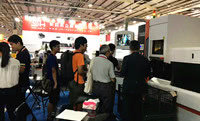 Taiwan Sheet Metal Laser Application Exhibition in September 2018