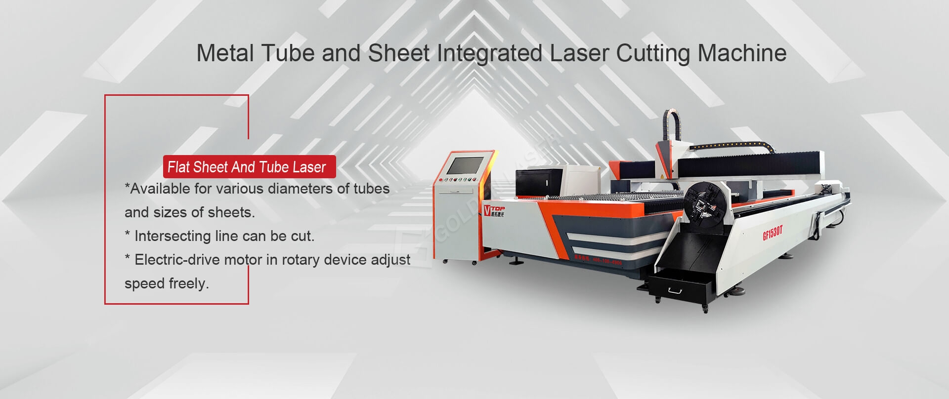 flat sheet and tube laser cutting