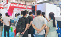 The 22th Qingdao International Machine Tool Exhibition