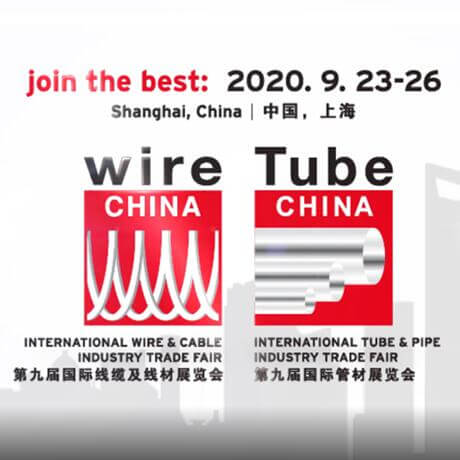 Golden Laser In Tube China 2020