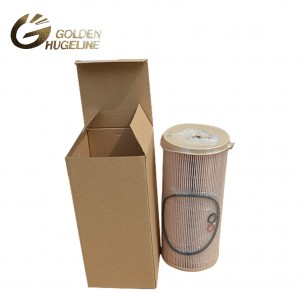 Factory Supply High Performance Diesel Marine Fuel Filter 2020TM