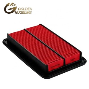 Size 259mm*166mm*39mm FS05-13-Z40 Red Car AIR FILTER