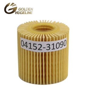 Online Exporter High Performance Oil Filter -