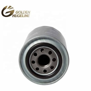 high quality oil filter MD069782 Oil Filter
