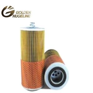High Quality Machine Oil Filter Unit E251HD11 Oil Filter