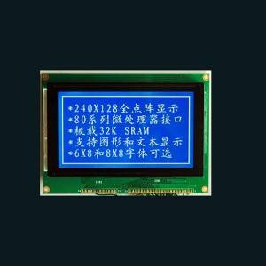 High definition Cog Meter Lcd Module -